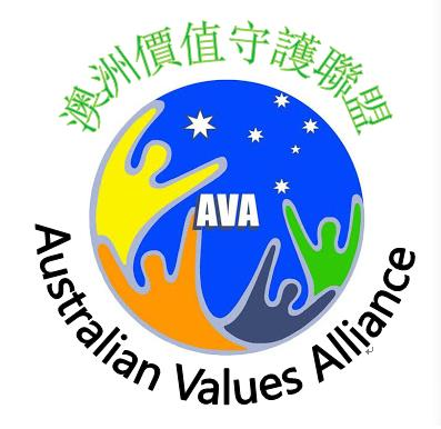 The Australian Values Alliance